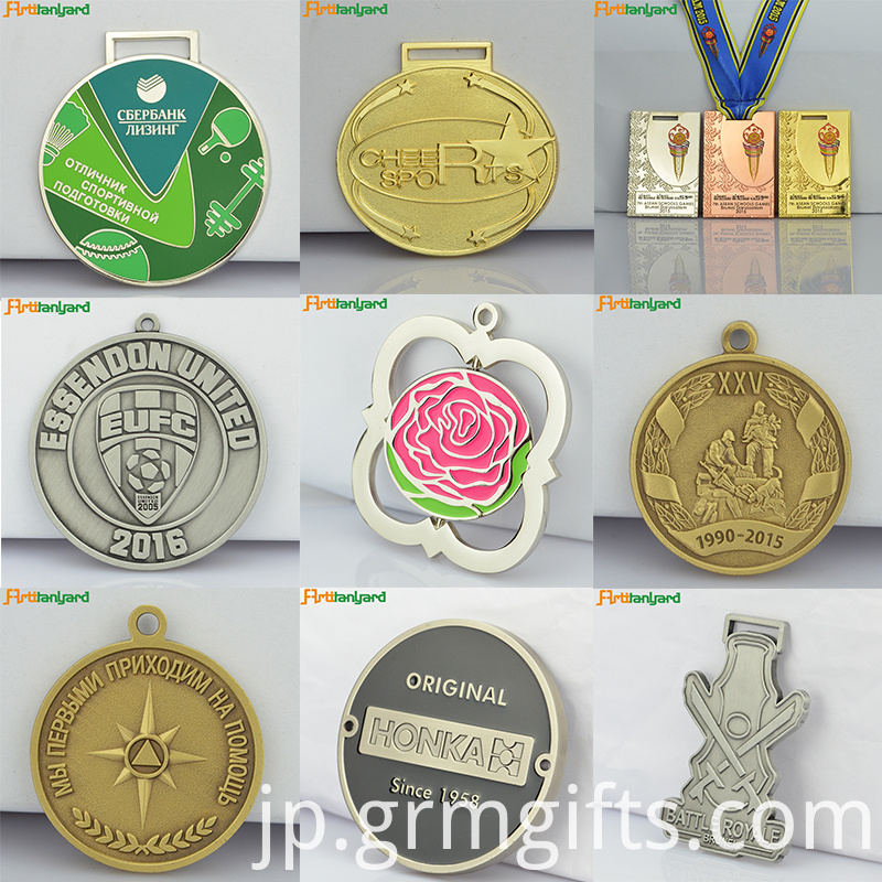 Custom Medal Maker